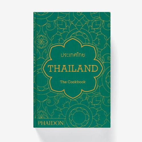 thailand_theCookbook